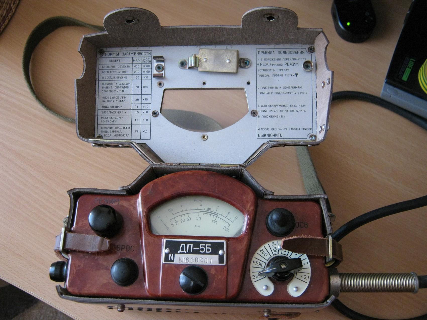 Dp 5b 5 Geiger Counter Radiac Bogin Jr Diagram Case Opened
